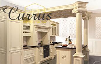 art-wood-virtuves-baldai